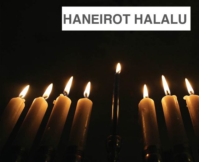 Haneirot Halalu (We Kindle These Lights) | Haneirot Halalu (We Kindle These Lights)| MusicSpoke