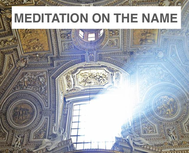 Meditation on the Name of G-d | Meditation on the Name of G-d| MusicSpoke